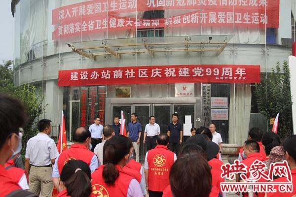 濮阳市特殊教育学校开展主题党日活动