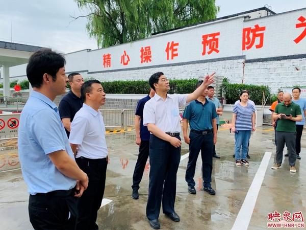 河南省住建厅到巩义调研城建系统安全生产和防汛工作