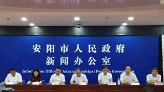 安阳市上半年财政民生支出176.1亿元