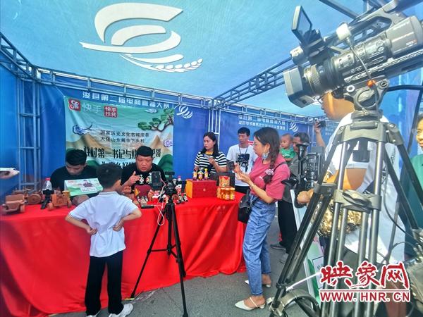 浚县:第二届电商直播大比武 带货成交550万元