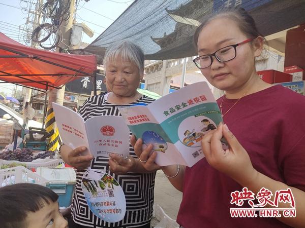 尉氏县水坡镇开展食品安全宣传活动