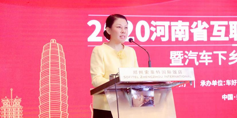 激发市场潜力促消费 河南省商务厅携手毛豆新车启动汽车下乡