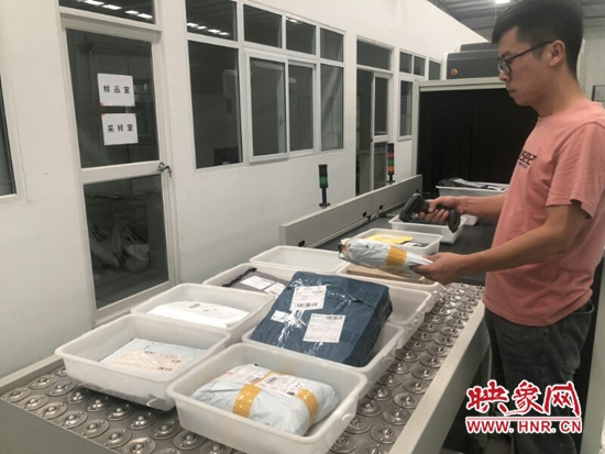 """给力!洛阳市启动跨境电商""""B2B""""出口试点业务"""