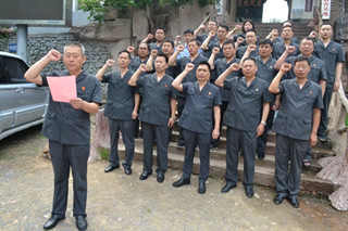 汝州法院开展建党99周年主题党日活动