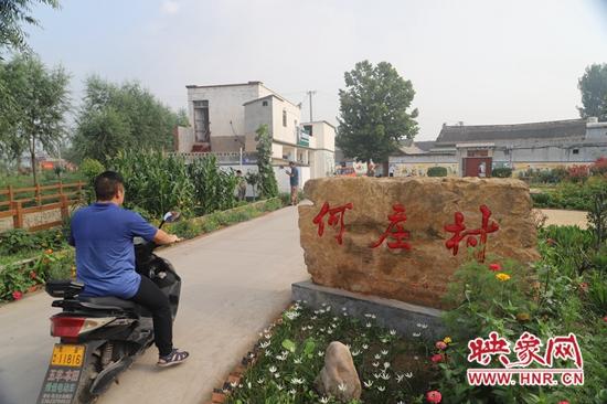 """平顶山市石龙区:按下农村人居环境整治""""快进键"""""""