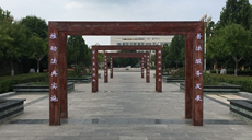 """获嘉县精心打造新乡市首个""""民法典""""主题公园"""