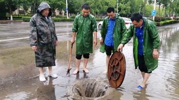 防汛排涝冲在前 城市管理显担当