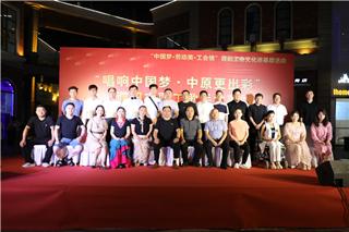 濮阳市职工歌手大赛半决赛圆满举行