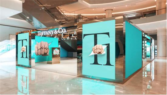 蒂芙尼Tiffany T1系列限时体验展登陆郑州