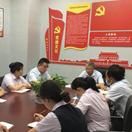 中行洛阳分行举行系列活动