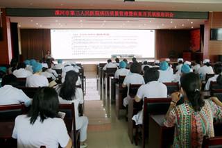 漯河三院举办病案首页规范化填写培训