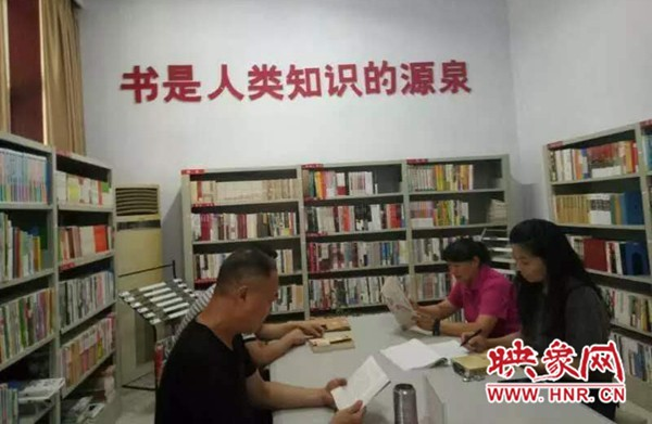 禹州:文化扶贫发力 提振脱贫动力
