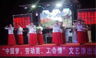 临颍县总工会开展文艺演出进基层活动
