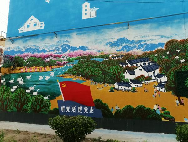 偃师市:精神文明新实践勾画乡村振兴新图景