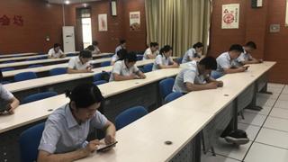 """郸城联社举行""""学习强国""""答题挑战赛"""