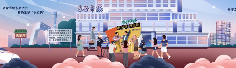 """巨量引擎发布城市营销""""成绩单""""  第二届文旅创作者大会助推河南城市文旅发展"""