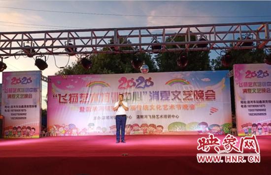 信阳:光山县首届传统文化艺术节举行 促进文化兴镇