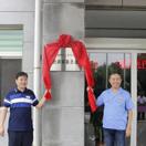 新乡:优化营商环境 助力企业复工复产
