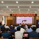 辉县市:严厉打击违法排污行为 绝不姑息