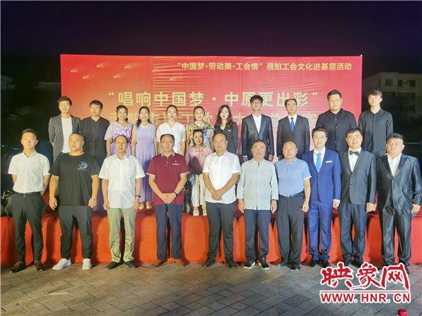 濮阳市职工歌手大赛线上线下总决赛成功举办