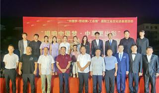 濮阳市职工歌手大赛总决赛成功举办