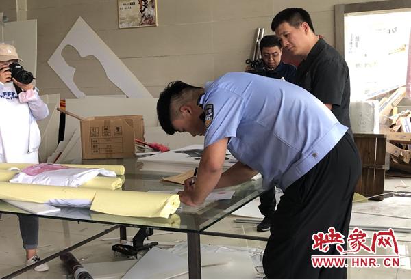 保证申请人权益保护中小企业发展 郑州管城法院文明执法促民生