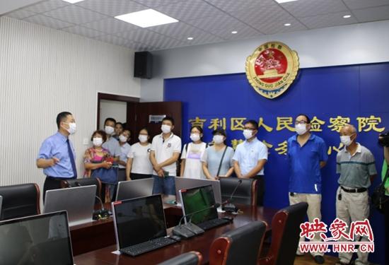 吉利区:42名检察联络员受聘上岗