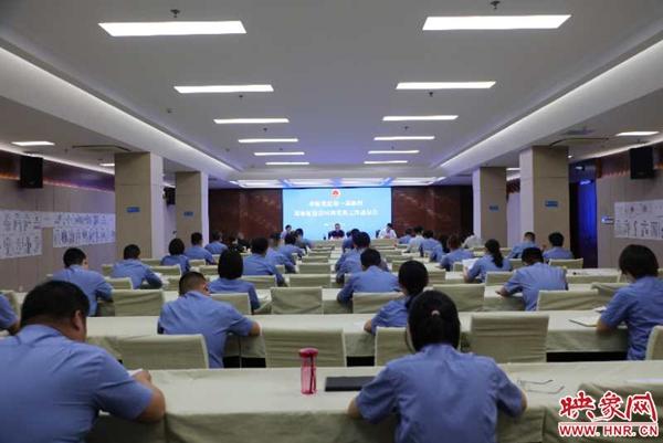 郑州航空港实验区检察院召开巡察工作动员会