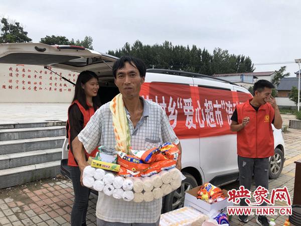 """开封范村乡:""""爱心超市""""打通服务最后""""一公里"""""""