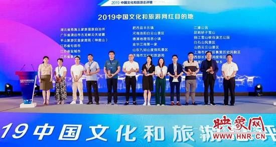 """好消息!白云山入选""""2019中国文化和旅游网红目的地"""""""
