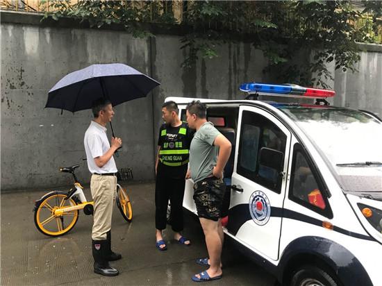 郑州市管城回族区城管局采取果断措施确保安全度汛