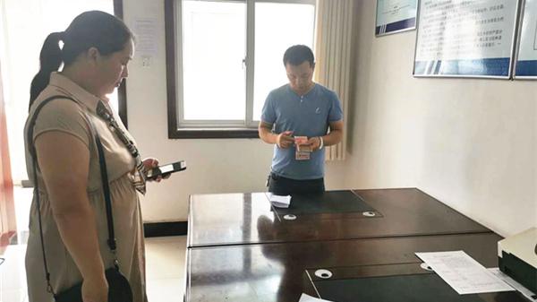 浚县法院:法官耐心调解 抚养费当庭给付