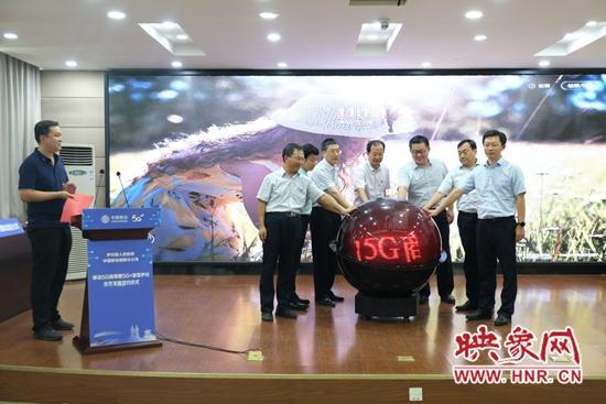 洛阳移动助力伊川打造5G产业发展先行区