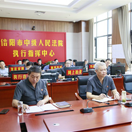信阳中院开展《民法典》学习心得交流活动