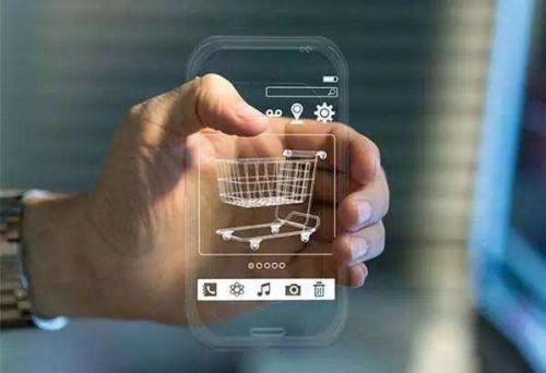 国务院五大举措支持新型消费