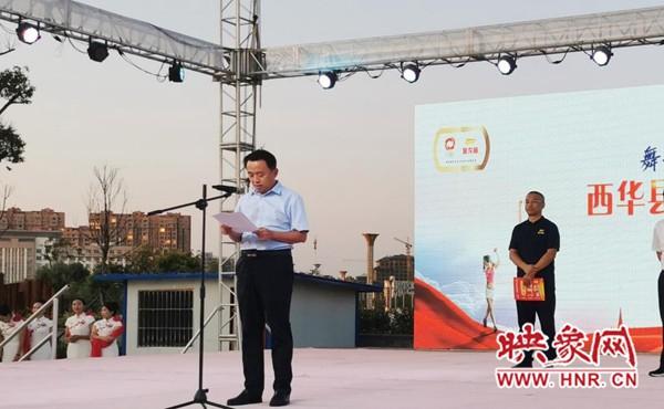 """西华县举行""""舞动西华 燃情十一""""迎国庆职工广场舞大赛"""