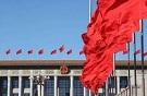 人民要论:抗疫斗争彰显中国制度优势