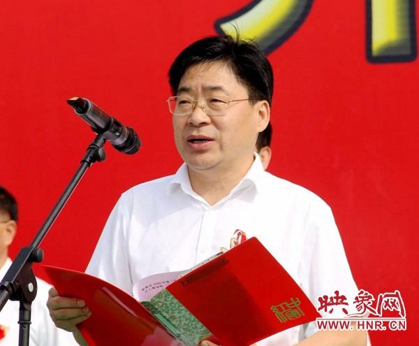 新蔡县第三季度重点工业项目集中开工仪式举行
