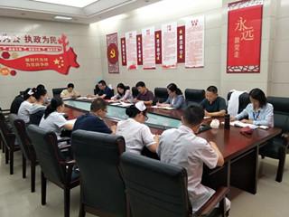 漯河市三院党委召开党支部工作交流会