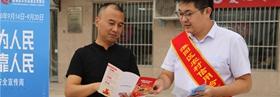 淮阳联社组织开展金融网络安全知识宣传活动