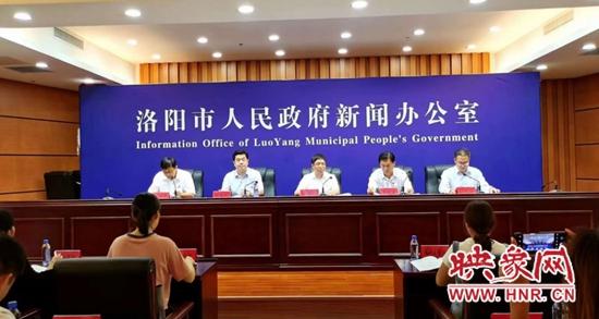 2020洛阳河洛文化旅游节将于9月12日开幕 持续至10月22日