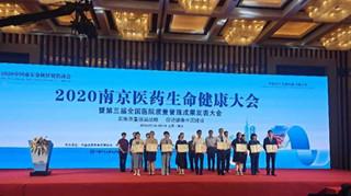 汝州市人民医院品管圈荣获全国一等奖