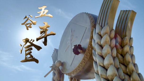 2020中国农民丰收节河南主会场今天正式开幕