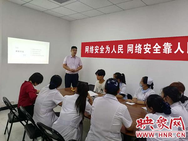 邓州市卫健委开展网络安全宣传周活动
