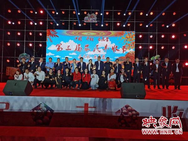 2020中国·开封杏花营第三届农民丰收节圆满成功