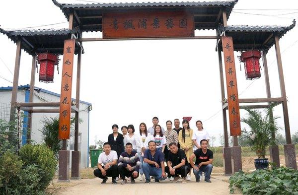 新蔡县练村镇:青枫呼唤天然氧吧富民产业绿色发展