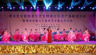 漯河新时代文化实践员管理平台上线