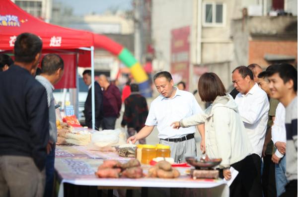 息县包信镇举办农民丰收节庆祝活动