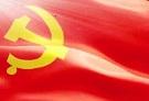 全面贯彻新时代党的治藏方略