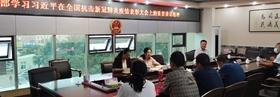 襄城县法院各支部开展集中学习和谈心谈话活动
